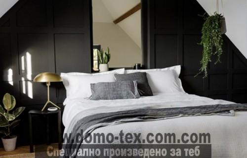 Спално бельо с цип