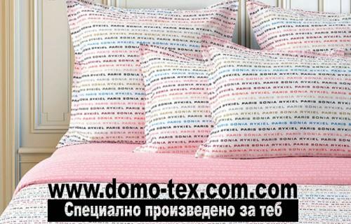 Спално бельо реплика