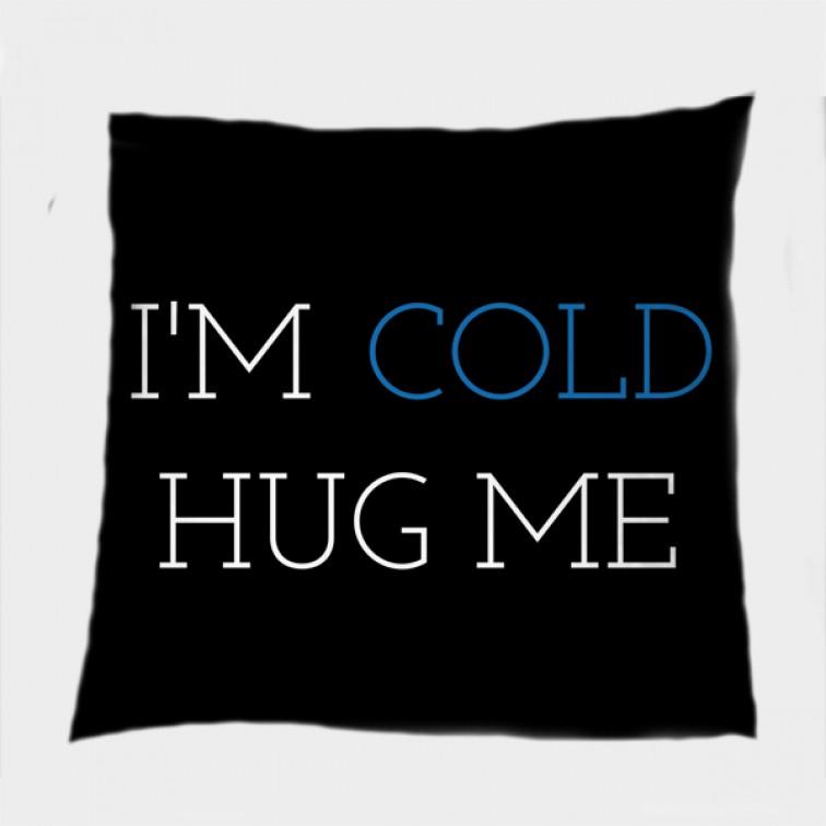 Романтична декоративна възглавница Прегърни ме - Hug Me