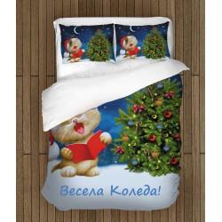 Коледно спално бельо със завивка Чело коте книжка - Kitten Reading a Book