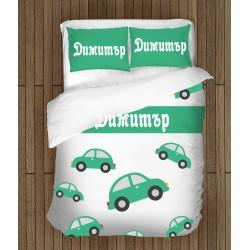 Детско спално бельо с име Димитър - Dimityr