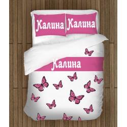 Спално бельо с име Калина - Kalina