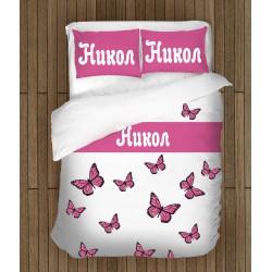 Спално бельо с имена Никол - Nikol