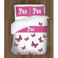 Спален комплект с име Рая - Raya