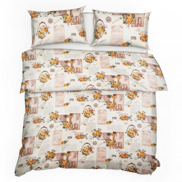 Бутиково спално бельо - 100% Памук - Ashley