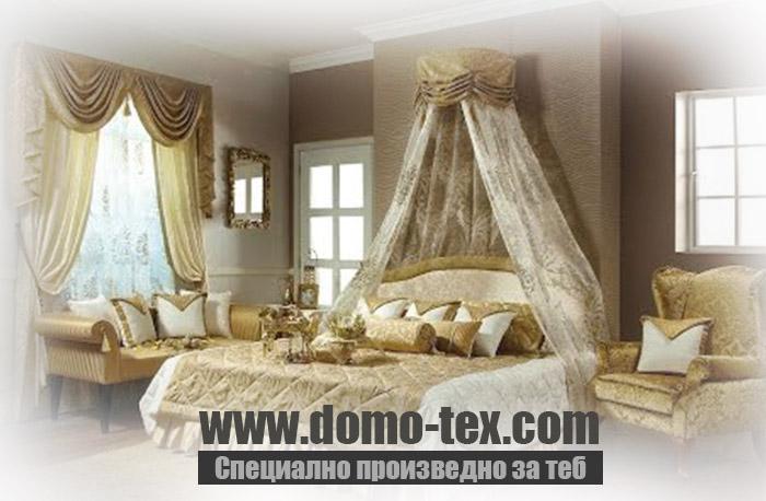 спално бельо за младоженци