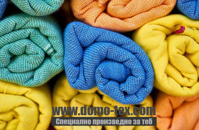 памук или микрофибър